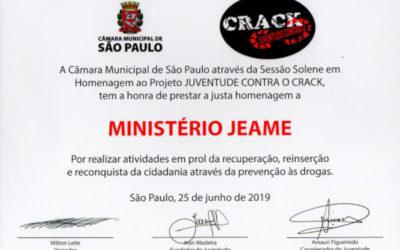 """Prêmio """"Juventude contra o Crack"""" 2019"""